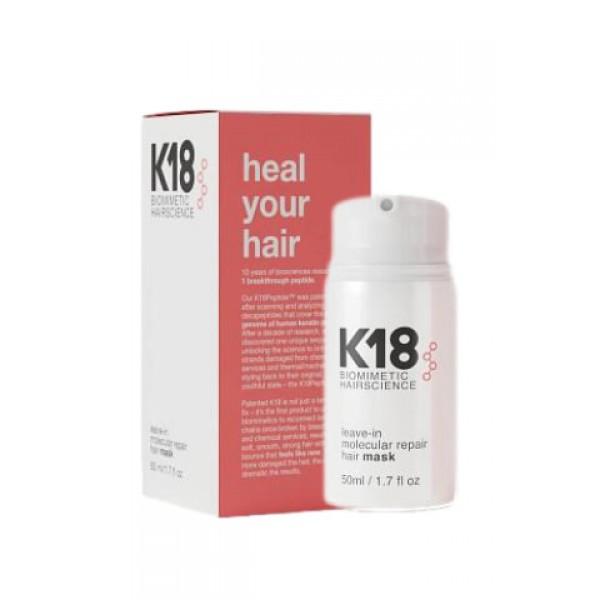 K18 - molekulinė atkuriamoji plaukų kaukė plaukams, 50ml.
